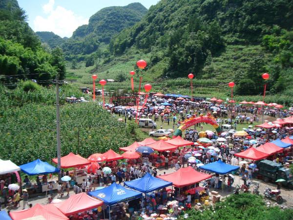 贵州 惠水县 九龙山