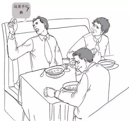 请客吃饭,这些餐桌礼仪你造吗