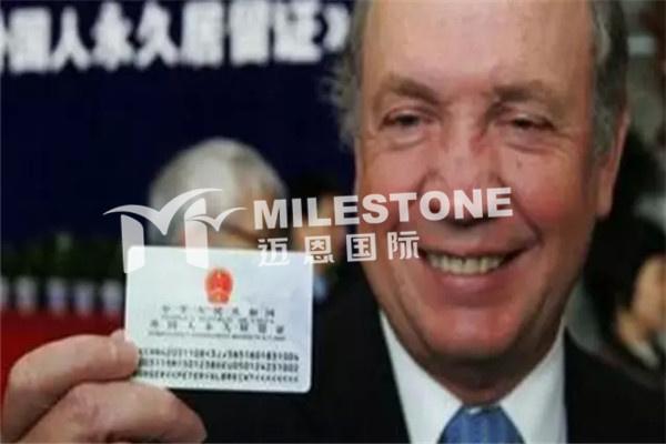 大数据显示中国国籍居然是世界上最难加入的国