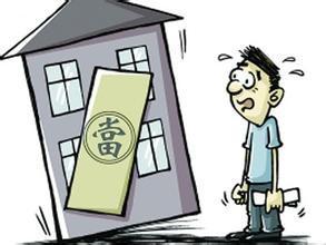无法申请房屋抵押贷款的几种情况
