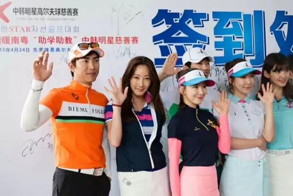 中韩群星将在京津为公益开唱 多名大牌悉数登场