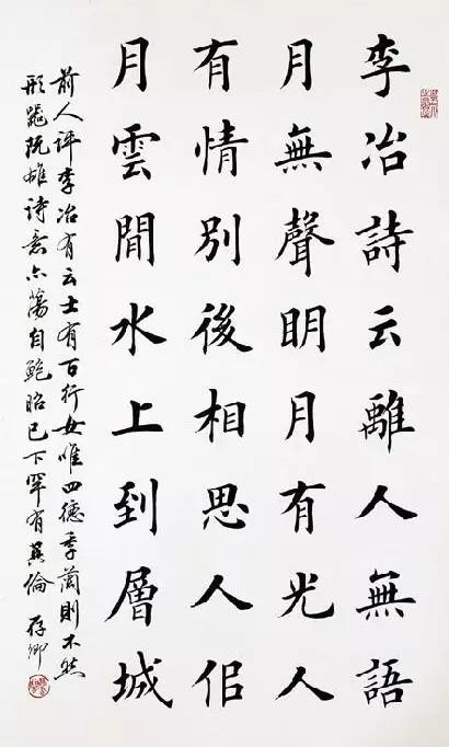 黄铜字_田英章《欧体楷书作品100幅》,太漂亮了!_搜狐艺术_搜狐网