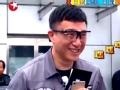 《极限挑战第一季片花》第一期 战场厮杀孙红雷惨被秒 王迅黄磊领衔两大势力