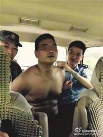 本报综合 据浙江省公安厅官方微博消息,温州瑞安致3死2伤命案犯罪嫌疑人陈国勤昨日下午被警方抓获。