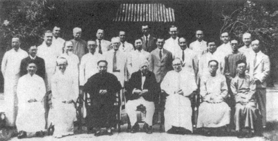 1941年9月8日,陈垣(前排左三)与辅仁大学同仁合影。