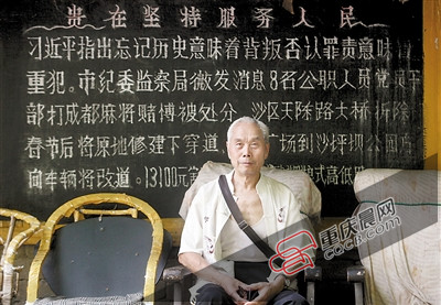 15年风雨无阻 老刘的黑板报从未间断