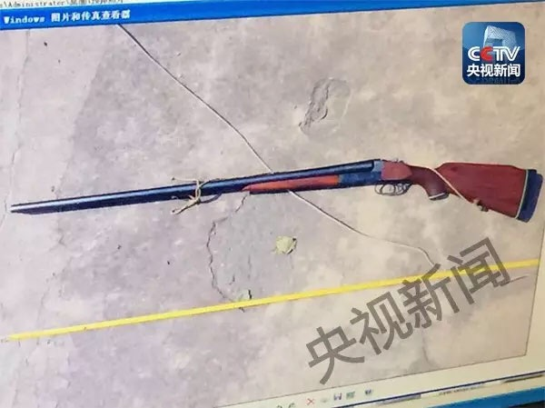 """犯法怀疑人行凶运用的""""鹰牌""""双筒猎枪。"""