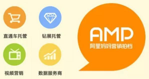 """近日,""""状态持续低迷""""的新三板注入一股新动力:北京喜宝动力网络技术股份有限公司在其交易大厅成功挂牌。这是""""新三板""""迎来的首家来自互联网的电商营销企业。"""