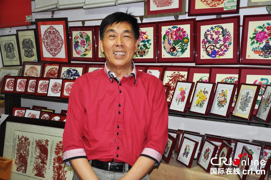 京城百工坊:爱创新的剪纸大师(高清组图)