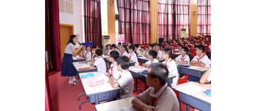 广州课堂诗歌小学国际《夏天来了》-搜狐介绍小学生学习方法图片