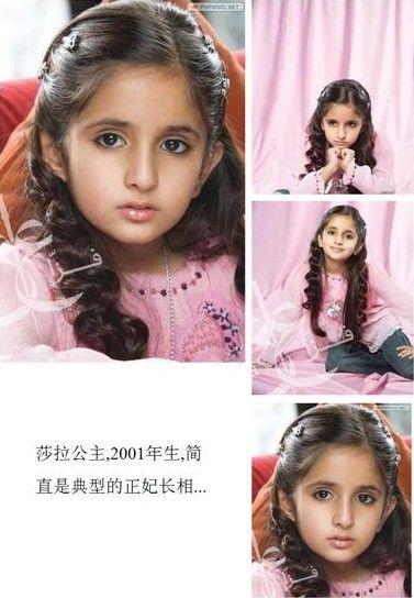 迪拜皇室莎拉公主_迪拜王室那凶残的基因!真的给跪了!