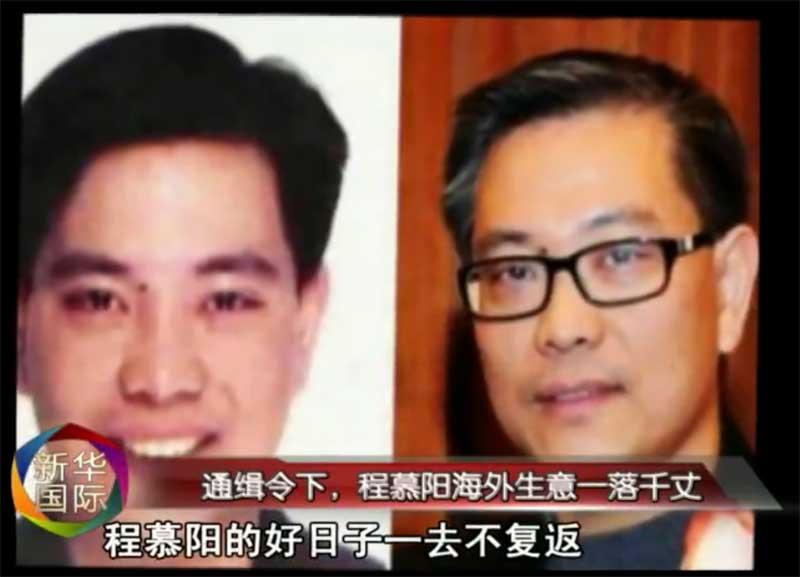 左图是国际刑警组织赤色通缉令中的程慕阳;右图是迈克尔・程2011年正在加拿年夜出席活动时拍摄的照片。当地时间5月2日,加拿年夜广播公司援用加联邦法庭文件,证真两人就是一人。