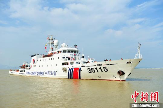 资料图:海警舰艇。中新社发 罗文炫 摄
