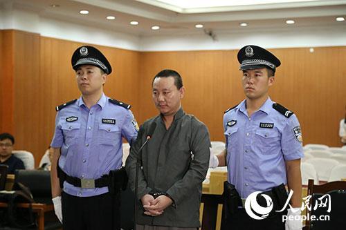 李婧)今天上午,河北田福生因涉嫌诈骗在北京市房山区人民法院受审.