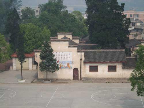 贵州 玉屏县 印山书院