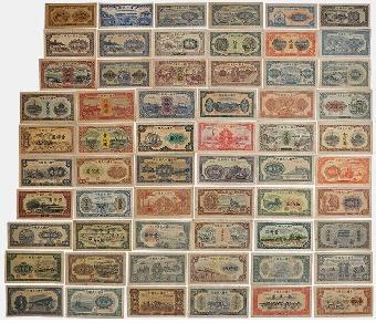 第一套人民币收藏价格最新