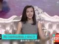 《搜狐视频综艺饭片花》第二十三期 《相爱吧》重回周日档 演播室设置遭网友吐槽