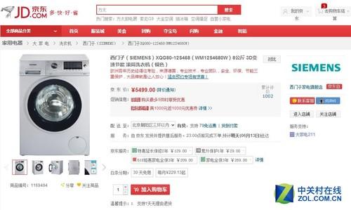 洗衣技术哪家强?盘点八款市场热销机型