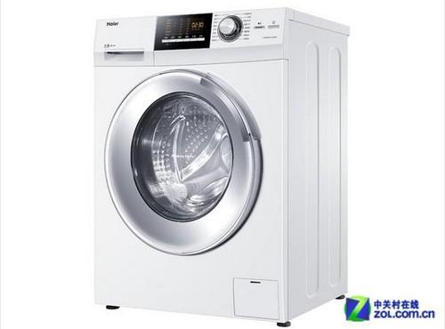 海尔 XQG60-B1226A洗衣机