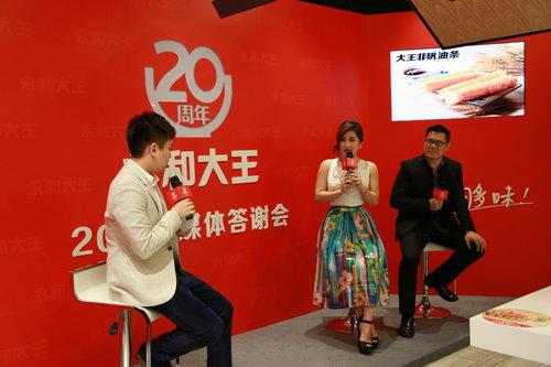 刘明湘畅谈台湾美食