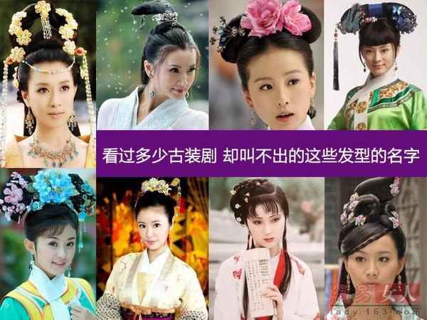 女子都有哪些好看的发型图片