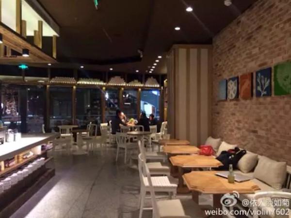 福州最有范的小咖啡馆私房地图