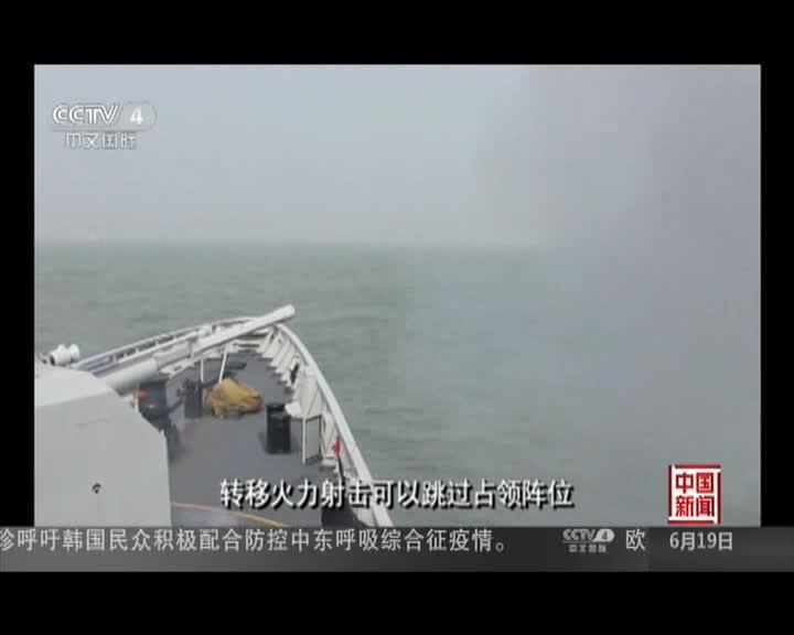 中国海军某水警区组织多型舰艇实弹射击