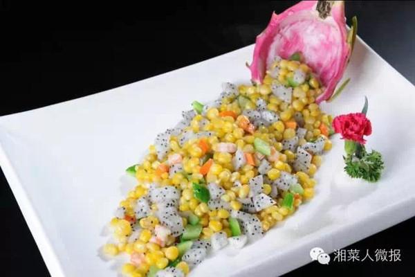 玉米粒手工制作蔬菜图片