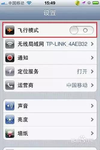 收不到方法报?手机手机彩信设置苹果-搜iphone7处理器对比图片