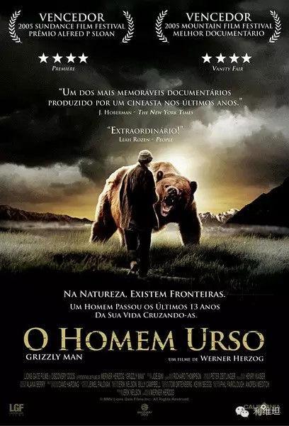 《荒野生存》电影海报