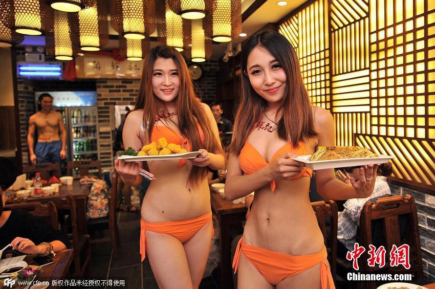 沈阳打造首家美女餐厅组图