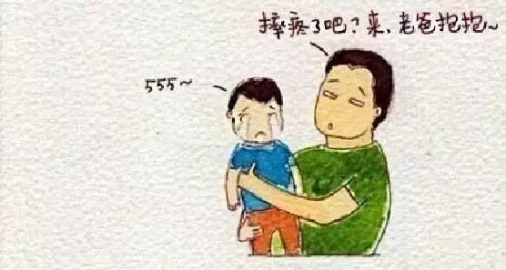 父爱的图片卡通图片