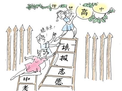 中考手工制作风景画