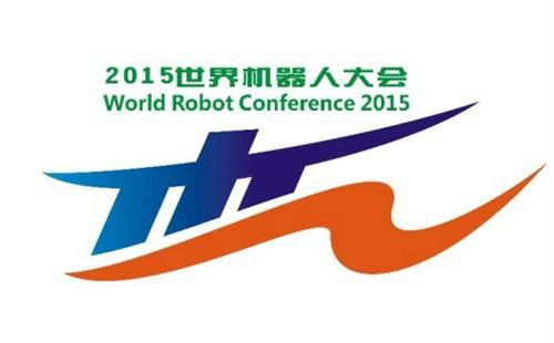 中国机器人展《世界机器人展北京4.0展开展工业展