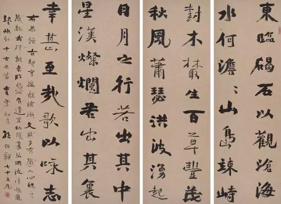 中国书法名作100强图片