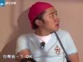 奔跑吧兄弟-第二季未播集锦20150620期