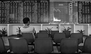 杭州股票配资 2017,股民一天亏掉一两年收入下不了手割肉 一周亏光70万元