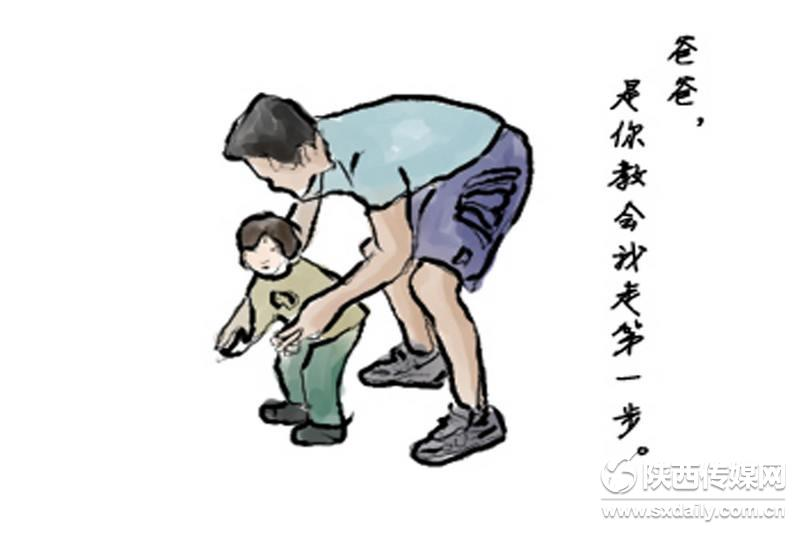 父亲节起源于美国,在每年6月的第三个星期日,世界上有52个国家和地区