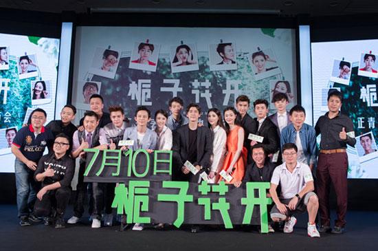 电影《栀子花开》即将于7月10日公映