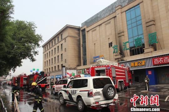 火灾现场 记者 张远 摄