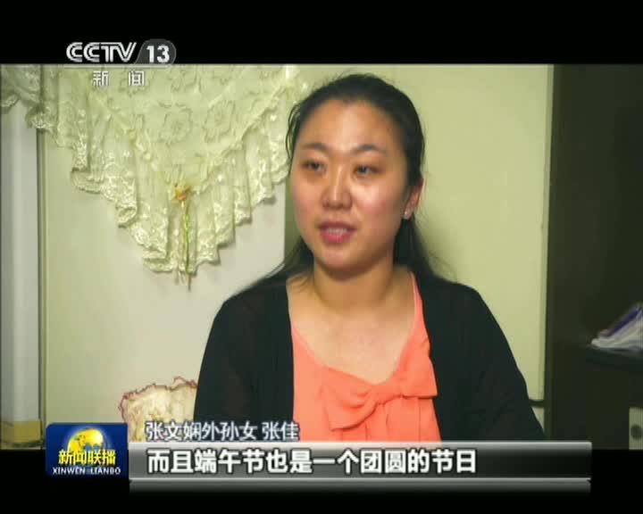 守望端午 香包奶奶的故事 - 搜狐视频