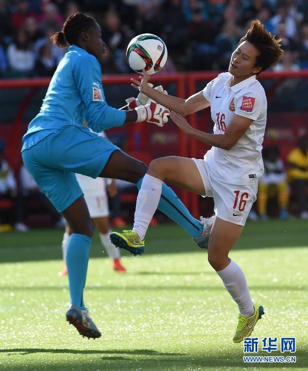 中国女足1比0胜喀麦隆队夺冠