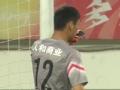 中超集锦-桑托斯隆东失良机 人和0-0永昌三轮不胜
