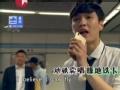 《极限挑战第一季片花》第二期 赶路:黄渤地铁炫富 张艺兴遭背叛卖唱凑路费