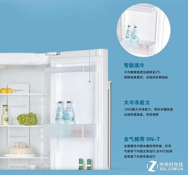 你的冰箱容量够大么 8款大容量冰箱推荐