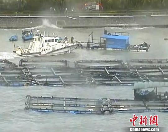 渔排遇险现场(监控视频截屏) 刘义 摄