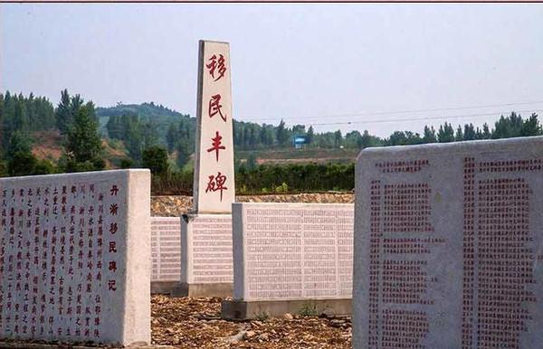 淅川县人口移民到哪_淅川县移民王海丽