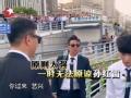 《极限挑战第一季片花》第二期 过江游戏:孙红雷致歉张艺兴遭报复 黄磊讨钱