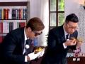 《极限挑战第一季片花》第二期 继承者们挑战吃红薯 罗志祥拆箱使坏藏金条