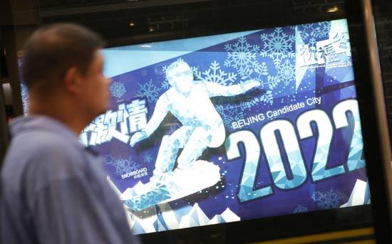北京申办2022冬奥会宣传海报亮相北京地铁站(图)